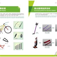 自行车用铝管铝合金车辆用铝