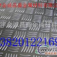 花纹铝板6082铝板