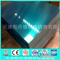 6061镜面铝板价格