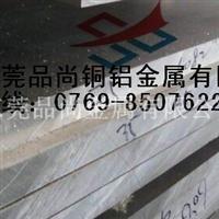 2024超硬铝板_进口2024超硬铝板