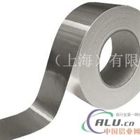 廠家直銷高等02鋁箔用途規格齊全