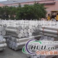 供应6053铝板铝棒上海零售批发