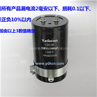 400V 15000uF鋁電解電容器 920