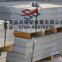 进口高硬度铝板 2024超硬铝板