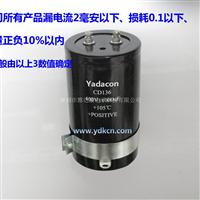 400V 18000uF鋁電解電容器