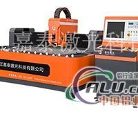 钣金加工光纤激光切割机