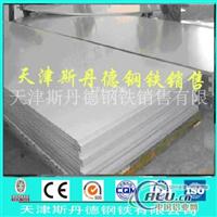 国标6061铝板价格