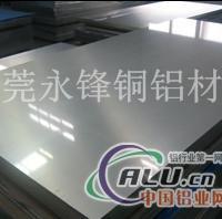供应国标6061铝板,中厚铝合金板
