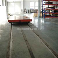 轨道电动平板车生产厂家