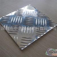 AL1060压花铝板,大量铝板批发