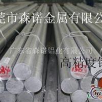 6061T5阳极氧化铝材
