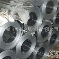 促销进口美标铝带 5050优质铝带