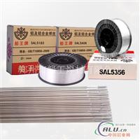 er5183铝镁焊丝1.2mm