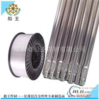 纯铝焊丝ER1100规格2.4mm