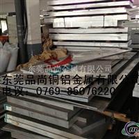 7075铝薄板,进口7075铝板