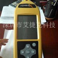 厂家供应 手持式_铜合金分析仪
