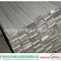 【铸造铝合金】GBAlMg9铝合金块