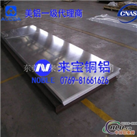 AL6061可阳极铝板 可氧化铝板