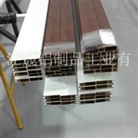 包覆PVC膜铝型材