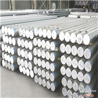 厂家推荐2A12铝棒2A12铝棒厂