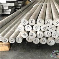 LC4铝板密度 LC4铝合金