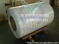 铝镁锰彩色・涂层铝卷~永汇铝业