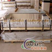 上海第一铝业宇韩6060铝合金