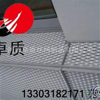 幕墙铝板网铝板穿孔压型吸音板
