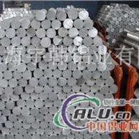 上海第一铝业宇韩8011铝合金