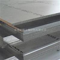 1.5米、1.8米、2米宽7075T6铝板