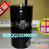 无极轴向电容器 250V150UF电容