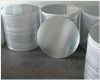 专业供应3004铝板3005进口铝板