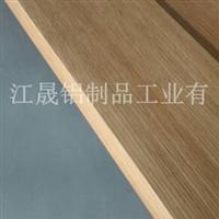 贴实木皮铝方管