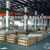 供应3003H112铝镁合金板