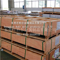 供应1100纯铝板 A1100纯铝合金板