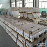 7a03铝板定尺零割7a03超硬铝批发