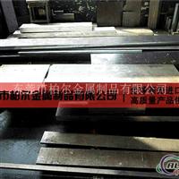 供应7050铝棒 耐磨7050铝合金棒