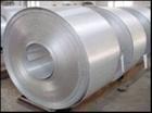 纯铝带铝卷铝卷板防锈铝带铝卷