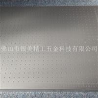 银美精工吸附平台YM1000x700x35