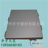 冲孔氟碳铝单板多少钱