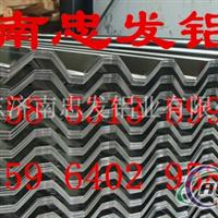 750,840,850,900型压型铝板