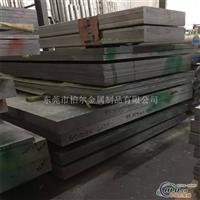 供应AL1100纯铝合金板