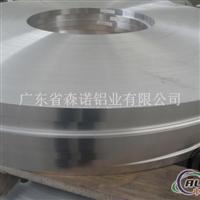 AL6063铝板材16mm