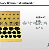 台湾厂家供应氟胶橡胶圈修理包