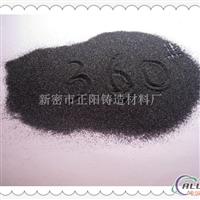 碳化硼W40浇注料用抗氧化添加剂