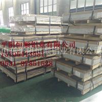 宽厚合金铝板生产,5052合金铝板,合金铝板,拉伸合金铝板,定尺生产合金铝板