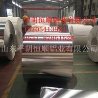 合金铝卷生产,山东合金铝卷生产,防锈铝卷