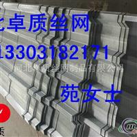 镀铝锌穿孔压型钢底板铝锌层厚度