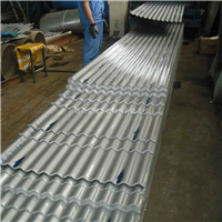 825氟碳油漆横装波浪板白银灰色