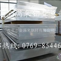 进口6061西南铝板批发